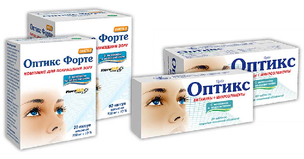 ОПТИКС ФОРТЕ (OPTIX FORTE)_5fb69879791d2.png