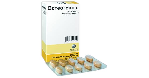 ОСТЕОГЕНОН (OSTEOGENON)