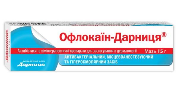 ОФЛОКАИН-ДАРНИЦА® (OFLOCAIN-DARNITSA)