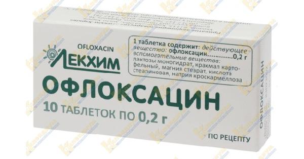 ОФЛОКСАЦИН-ЛХ (OFLOXACIN-LH)