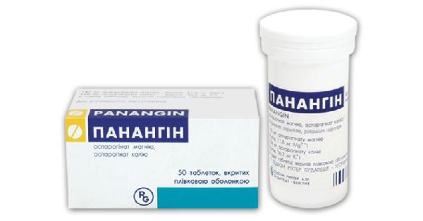ПАНАНГИН таблетки (PANANGIN tablets)_5fb69bd0a5061.png