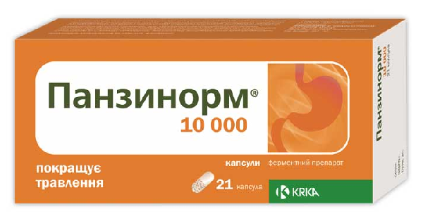 ПАНЗИНОРМ® 10000 (PANZYNORM 10000)_5fb69dcc130dd.png