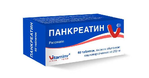 ПАНКРЕАТИН (PANCREATIN)