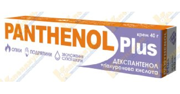 Пантенол плюс крем (Pantenol plus cream)