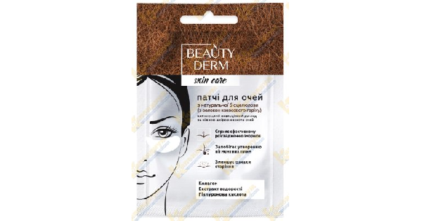 Патчи Бьюти дерм (Patches Beauty derm)