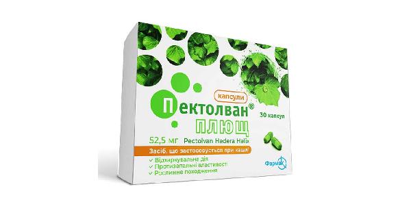 ПЕКТОЛВАН ПЛЮЩ®капсулы (PECTOLVAN HEDERA capsules)
