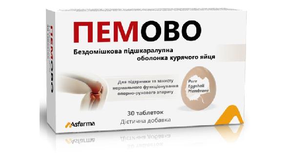 ПЕМОВО (PEMOVO)_5fb69be982338.png