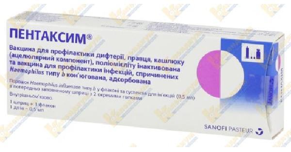 ПЕНТАКСИМ® Вакцина для профилактики дифтерии, столбняка, коклюша (ацеллюлярный компонент), полиомиелита инактивированная и вакцина для профилактики инфекций, вызванныхHaemophilusтипаbконъюгированная, адсорбированная (PENTAXIM)