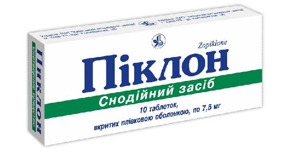 ПИКЛОН (PIKLON)