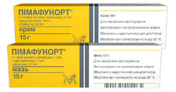 ПИМАФУКОРТ® (PIMAFUCORT®)_5fb69e4426d57.png