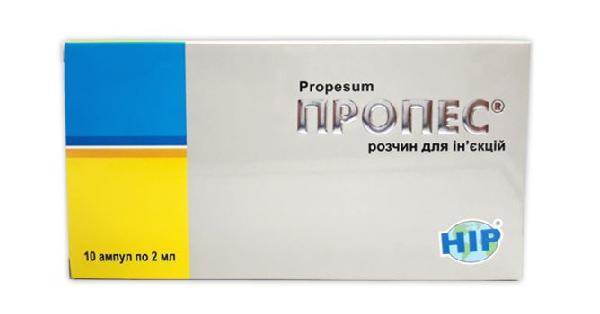 ПРОПЕС® (PROPESUM)