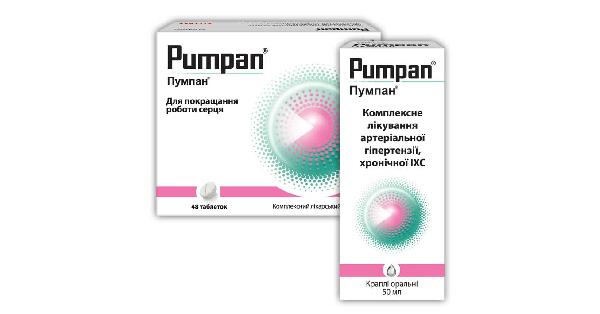 ПУМПАН® (PUMPAN®)