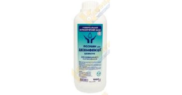 Раствор для дезинфикации кожи рук (Hand sanitizer solution)_5fb6fa9580ea9.png