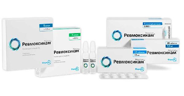 РЕВМОКСИКАМ® раствор (REUMOXICAM® solution)