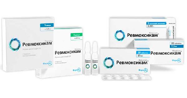 РЕВМОКСИКАМ® суппозитории (REUMOXICAM® suppositories)