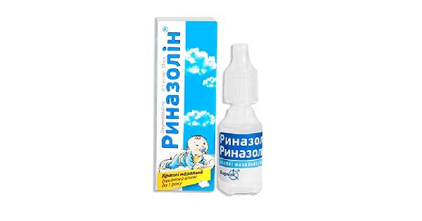 РИНАЗОЛИН® капли 0,1 мг (RINAZOLINE® drops 0,1 mg)