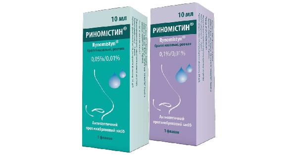 РИНОМИСТИН® (RYNOMISTYN®)_5fb6fc8d47adb.png