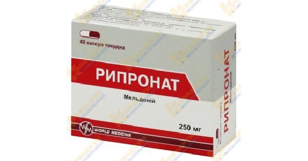 РИПРОНАТ капсулы (RIPRONAT capsules)_5fb6fae5124f0.png