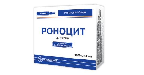 РОНОЦИТ (RONOTSIT)