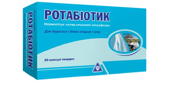 РОТАБИОТИК (ROTABIOTIC)_5fb6fb015be4d.png