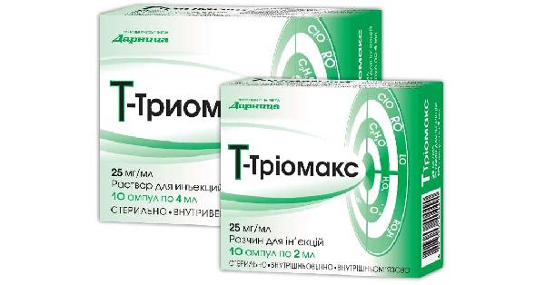 Т-ТРИОМАКС (T-TRIOMAX)