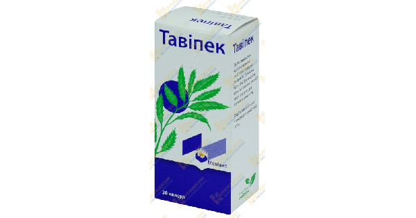 ТАВИПЕК (TAVIPEC®)