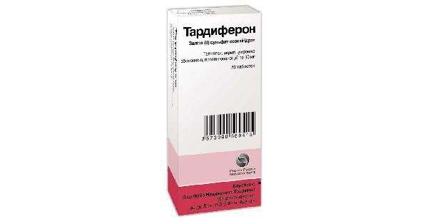 ТАРДИФЕРОН (TARDYFERON)_5fb7edfcd2b62.png