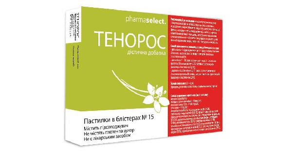 ТЕНОРОС (TENOROS)