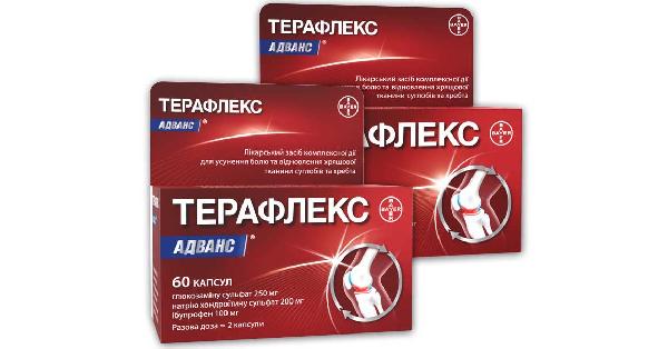 ТЕРАФЛЕКС АДВАНС® (THERAFLEX ADVANCE)_5fb7eab3de7fe.png