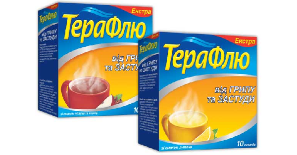 ТЕРАФЛЮ ЭКСТРА со вкусом лимона (THERAFLU EXTRA LEMON FLAVOURED)