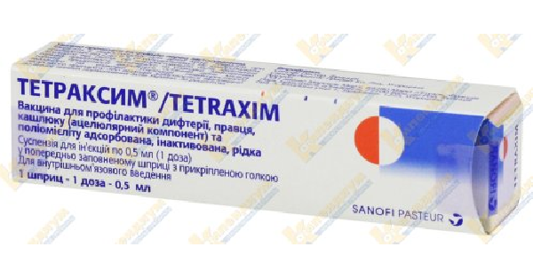 ТЕТРАКСИМ® вакцина для профилактики дифтерии, столбняка, коклюша (ацеллюлярный компонент), иполиомиелита адсорбированная инактивированная жидкая (TETRAXIM)