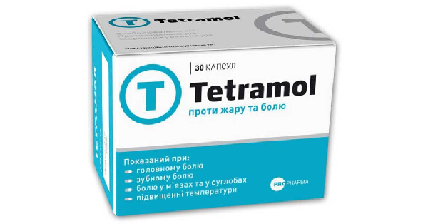 ТЕТРАМОЛ (TETRAMOL)