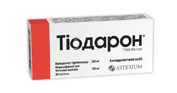 ТИОДАРОН® (THIODARON)