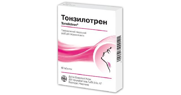 ТОНЗИЛОТРЕН (TONSILOTREN®)_5fb7eaf1c7ad7.png