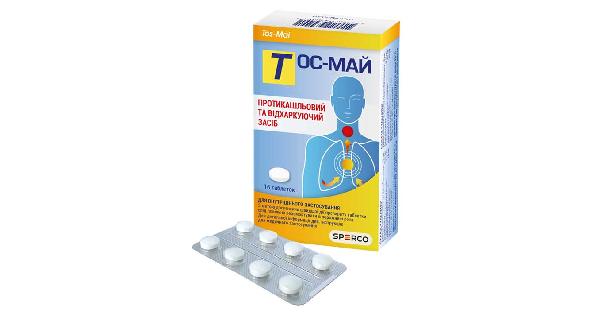 ТОС-МАЙ (TOS-MAI)