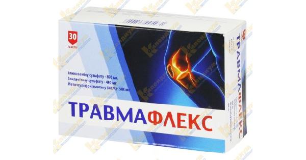 ТРАВМАФЛЕКС (TRAUMAFLEX)_5fb7ebe9b8bdb.png