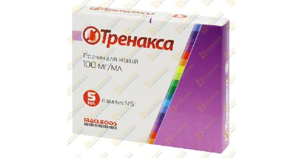 ТРЕНАКСА (TRENAXA)_5fb7ebf8dea56.png