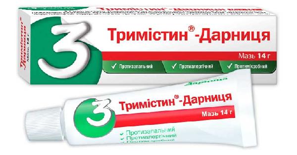 ТРИМИСТИН®-ДАРНИЦА (TRIMISTIN-DARNITSA)