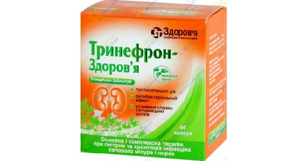 ТРИНЕФРОН-ЗДОРОВЬЕ (TRINEPHRON-ZDOROVYE)