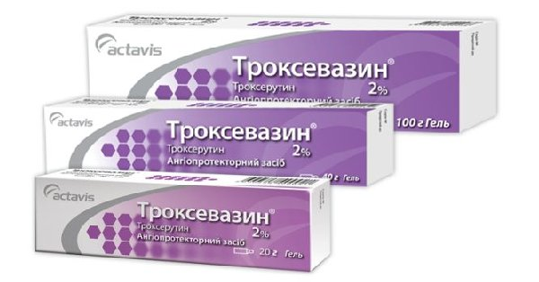 ТРОКСЕВАЗИН®гель (TROXEVASIN® gel)