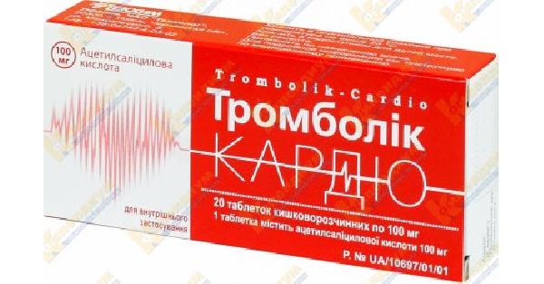 ТРОМБОЛИК-КАРДИО (TROMBOLIK-CARDIO)