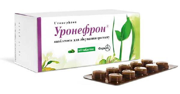 УРОНЕФРОН® таблетки (URONEPHRON® tablets)