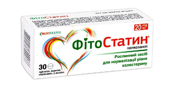 ФИТОСТАТИН (PHYTOSTATIN)