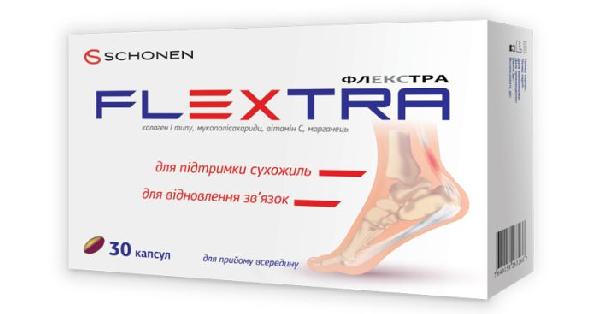 ФЛЕКСТРА (FLEXTRA)