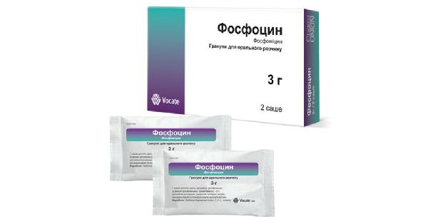 ФОСФОЦИН (FOSFOCIN)