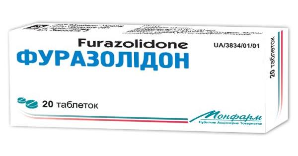 ФУРАЗОЛИДОН (FURAZOLIDONUM)