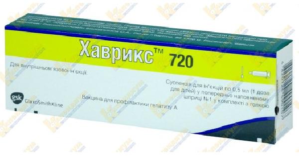ХАВРИКС™ вакцина для профилактики гепатита A  (HAVRIX™)