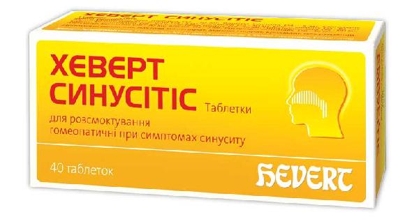 ХЕВЕРТ СИНУСИТИС (HEVERT SINUSITIS)