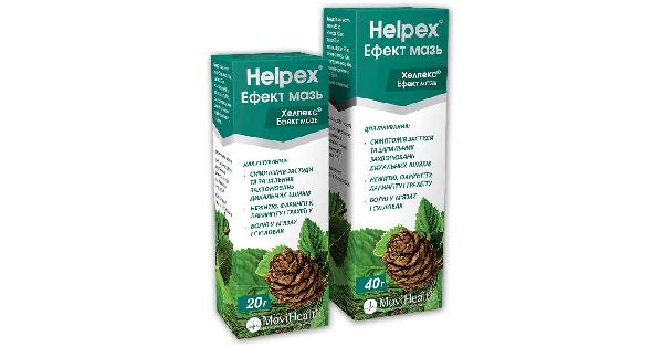 ХЕЛПЕКС® ЭФФЕКТ (HELPEX EFFECT)