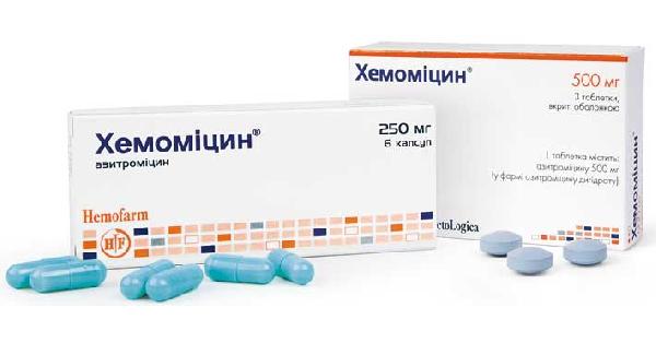 ХЕМОМИЦИН® (HEMOMICYN)